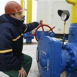 «Газпром» обвинил Украину в воровстве российского газа